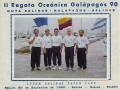 galapagos_team.jpg